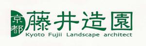 fujiizouen