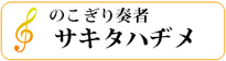 link7-1