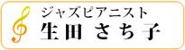 link8-1