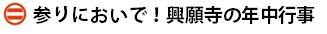 menugyouji2