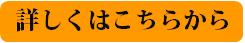 kochirakara