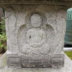 shihouamida